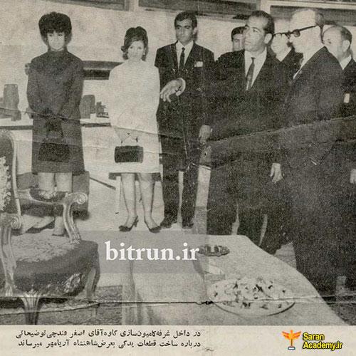 رضا پهلوی در غرفه کامیون سازی ایران کاوه آقای اصغر قندچی