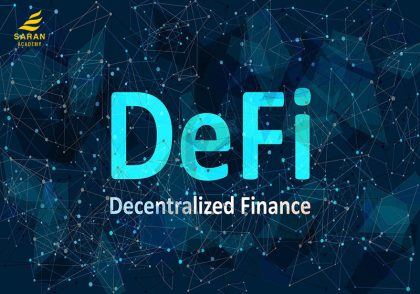 دیفای DeFi چیست و چه کاربردی دارد